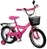 Bicicleta de copii marimea 16' Butterfly