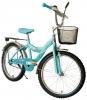 Bicicleta de copii marimea  20' Xena