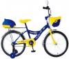 Bicicleta de copii marimea  20' Wrestler