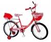 Bicicleta de copii marimea  20' Sweet