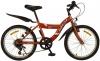 Bicicleta de copii marimea  20' Goliath