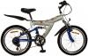 Bicicleta de copii marimea  20' Swift