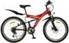 Bicicleta Mountain Bike MTB 26""