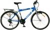 "Bicicleta Mountain Bike MTB 26"" X-Country"